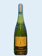 Disfrutamos con este Sauvignon del Valle de Loire en Francia. Buenísimo.