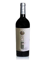 Prodecimis reserva 2004 es uno de esos vinos que puedes tomar mirando el horizonte a través de tu ventana y pensar que lo mejor está por venir.