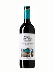 Viñas del Vero Roble nos ha parecido un buen vino. Este somontano aragonés de Cabernet Souvignon y Merlot ha resultado ideal para nuestro aperitivo.