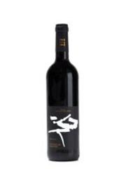Señorío de Librares Reserva 2015, un muy buen vino DOCa Rioja con el que compartimos frente al otro Rioja Faustino V una grata comida.