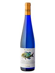 Rías Baixas de Faustino Rivero Ulecia. Vino fresco con presencia de cítricos. Tiene personalidad que sobre todo se expresa con los mejores productos de las Rías Baixas. Rico!!