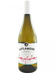 DO Terra alta tiene en este vino un gran diplomático. Fresco, cierto matiz a cítrico y aromas frutales.