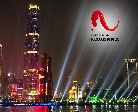 DO Navarra entre líderes de ventas en el sur de China y es en la ciudad de Guangdong que lidera el sector del vino entre otras ciudades del sur.